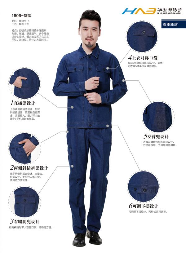 1606-靛蓝