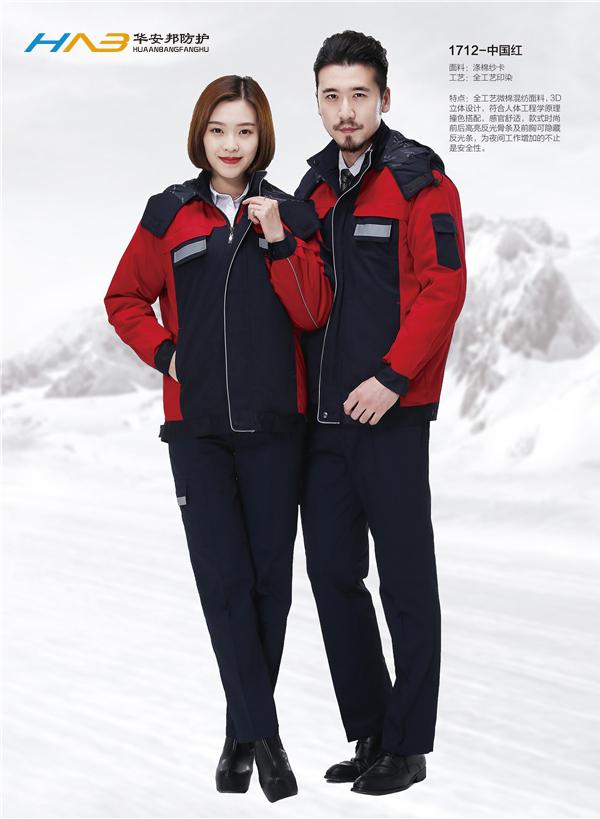 1712-中国红